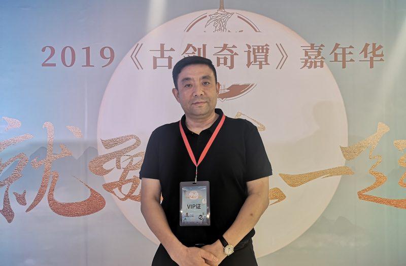 专访网元圣唐孟宪明:后续单机游戏全部登陆主机,《古剑》手游最早年底测试
