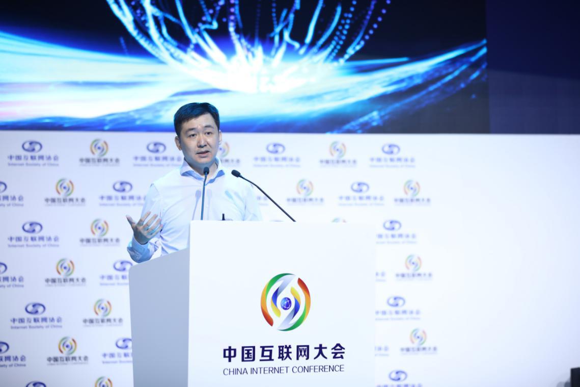 创新求变再出发,优质发展谱新篇——2019(第十八届)中国互联网大会在京开幕