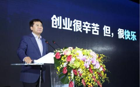 张近东:技术是企业发展的养料,2020年计划实现12000家苏宁零售云门店
