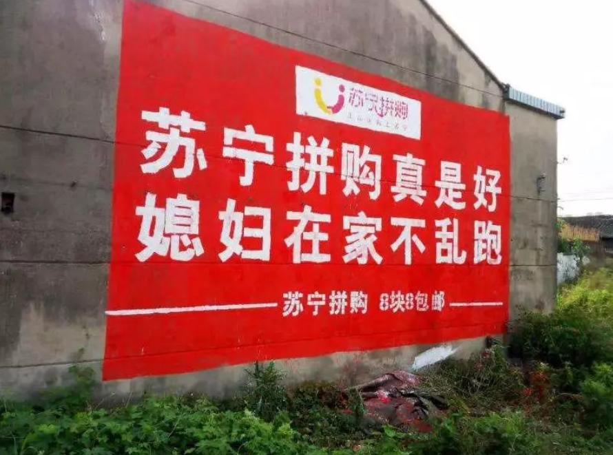 双11的拐点,中国新商业的生存法则