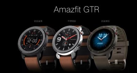 华米发布新款AMAZFIT GTR智能手表,售价999元起