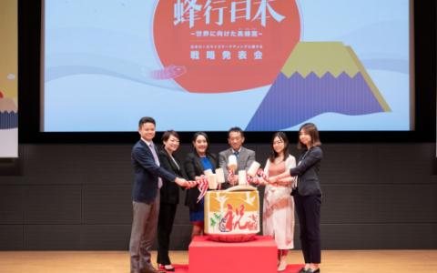 马蜂窝启动全球化旅游营销战略,首站落地日本