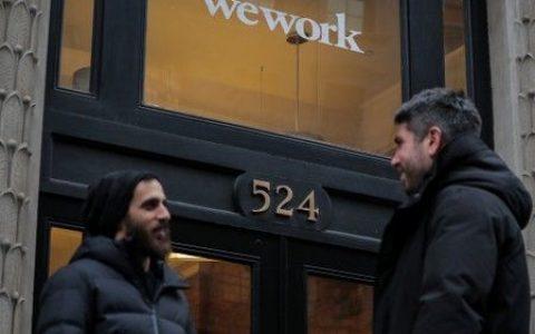 传WeWork拟在IPO前融资40亿美元 提振投资者信心