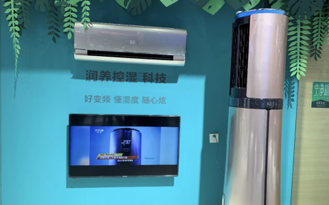 传海信空调将接入华为HiLink生态圈