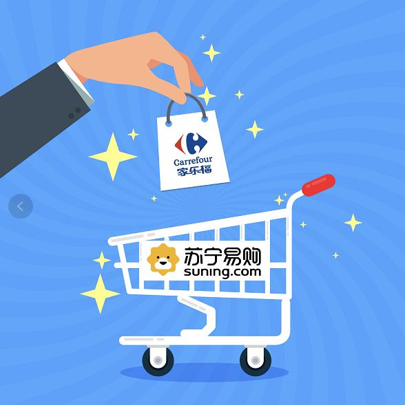 张近东:零售业将全面迈入产业互联网、本地互联网时代