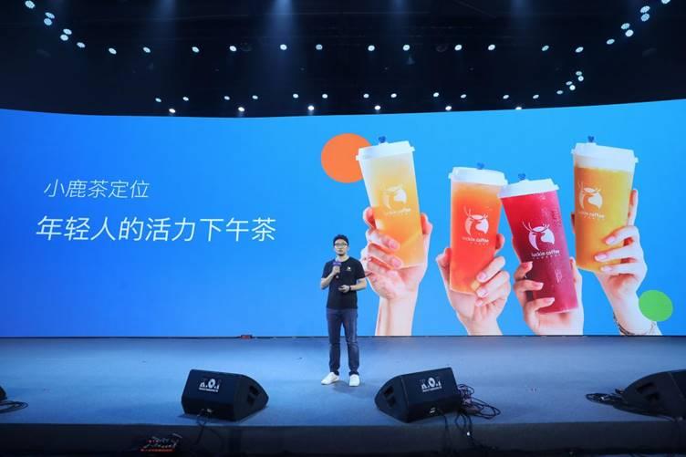 聘请刘昊然代言,小鹿茶正式2018年最新注册送现金, 瑞幸咖啡为什么入局新茶饮?