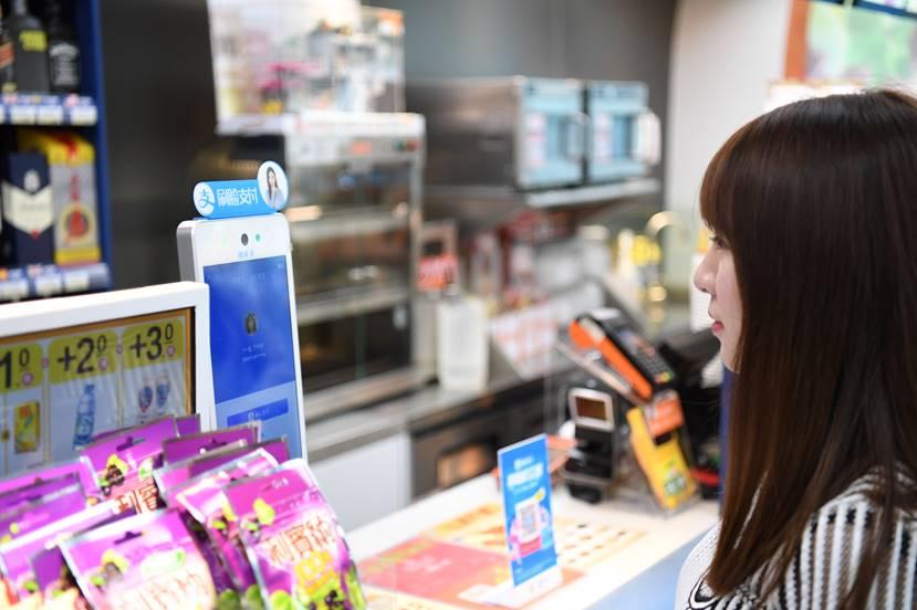 支付宝与饿了么首度联合造节 为消费者带来5亿优惠