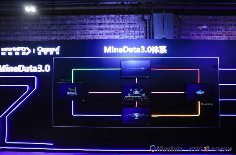 "MineData 3.0发布会暨2019RTIC FORUM大会召开 位置大数据赋能行业绘制智慧城市新""图景"""