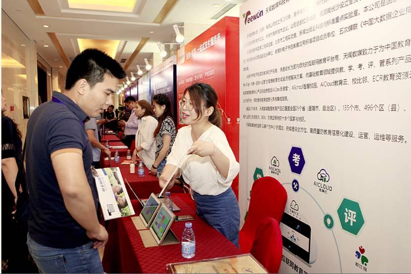 """天闻数媒荣获""""2019中国互联网教育领军企业"""""""