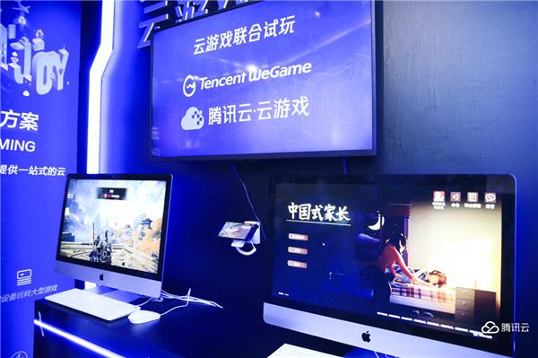 腾讯云在ChinaJoy搭了个快闪店 展示了这些黑科技