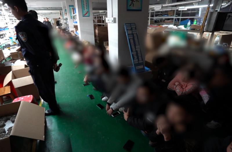 上海警方联手阿里打假 半年破获特大假冒戴森、地素案
