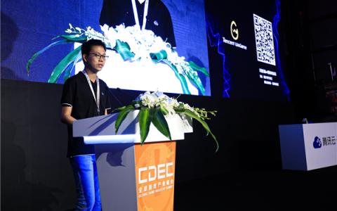 腾讯云发布云游戏方案 中国厂商参与云游戏全球竞争