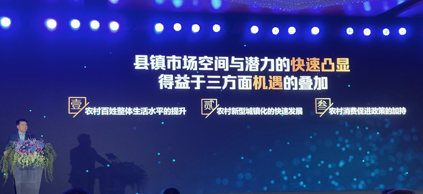 张近东:苏宁零售云是为零售创业者量身打造的智慧零售解决方案,接下来要做三件事