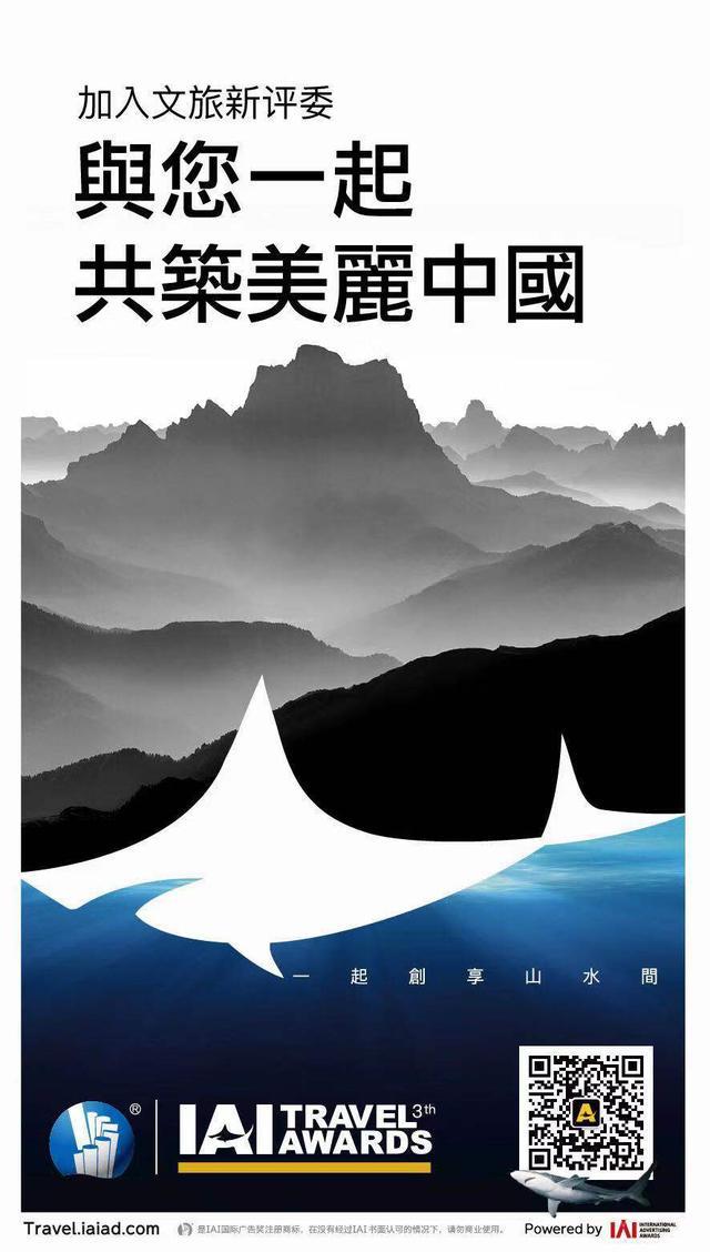 IAI专访系列——搜狐视频,自制内容是营销战略中重要环节