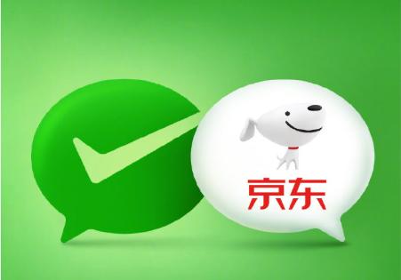 """京东变革三年:""""物流提效""""、""""下沉市场""""成关键词"""