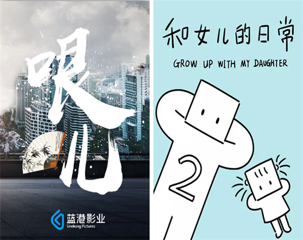 蓝港互动发布2019年中期报,集团第二季度业绩扭亏为盈
