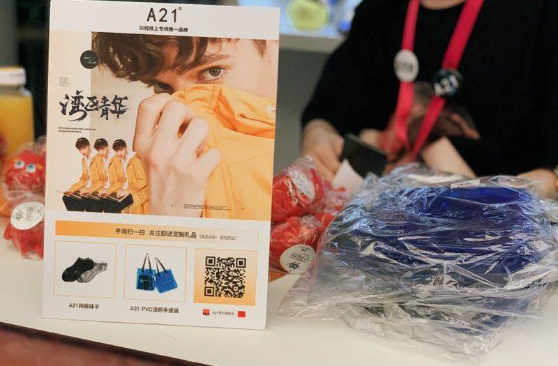 """专访 """"电魂×A21""""异业合作如何带来品牌双赢?"""