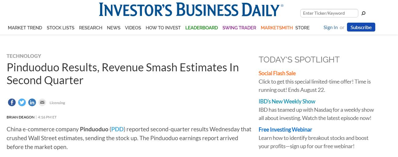 投行和外媒关注拼多多2019 Q2财报:核心数据高于市场预期