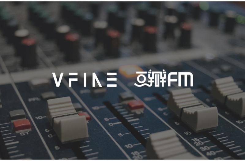 """科技部等六部门发文促进文化科技深度融合 VFine响应建立""""智能+音乐""""平台"""