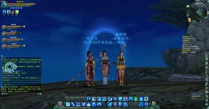 《剑网3》的十年:玩家与西山居的点石成金术