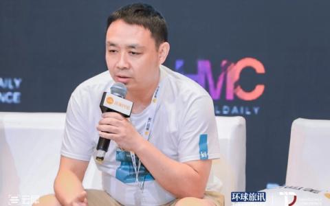 "H连锁酒店夏青宁:智能系统降低成本,标准服务关键在""人"""