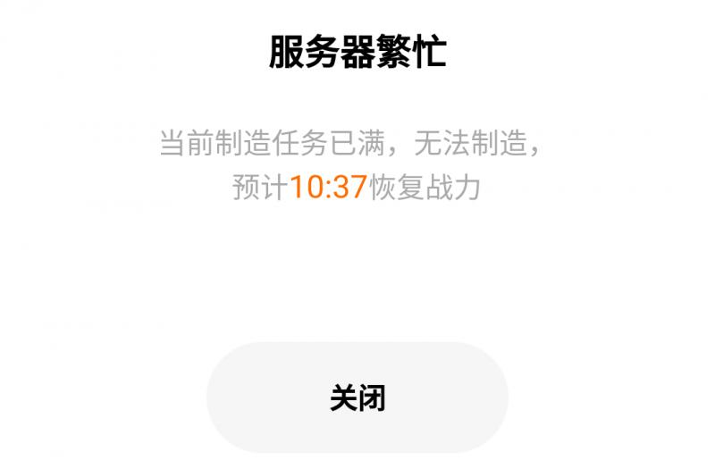 """""""ZAO""""App换脸一夜火爆,目前体验已需等待,用户协议需重点留意"""