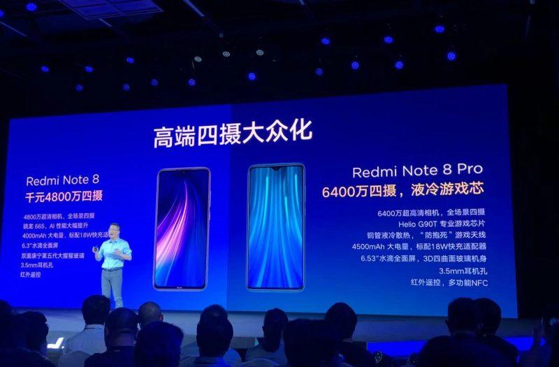 Redmi Note8 Pro首发6400万四摄手机,卢伟冰:NFC三年内全国普及