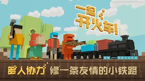 B站首场独立游戏发布会落幕,公布《斩妖行》等五款游戏产品