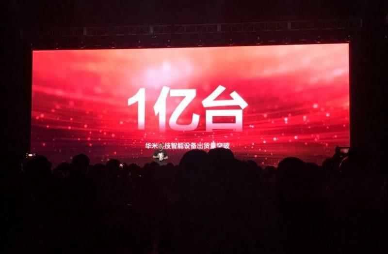 华米宣布智能设备出货量超亿台,并发布智能运动手表