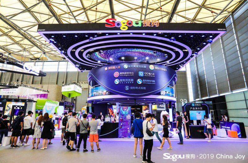 专访搜狗高级副总裁王颖:在页游下行阶段寻找增量市场