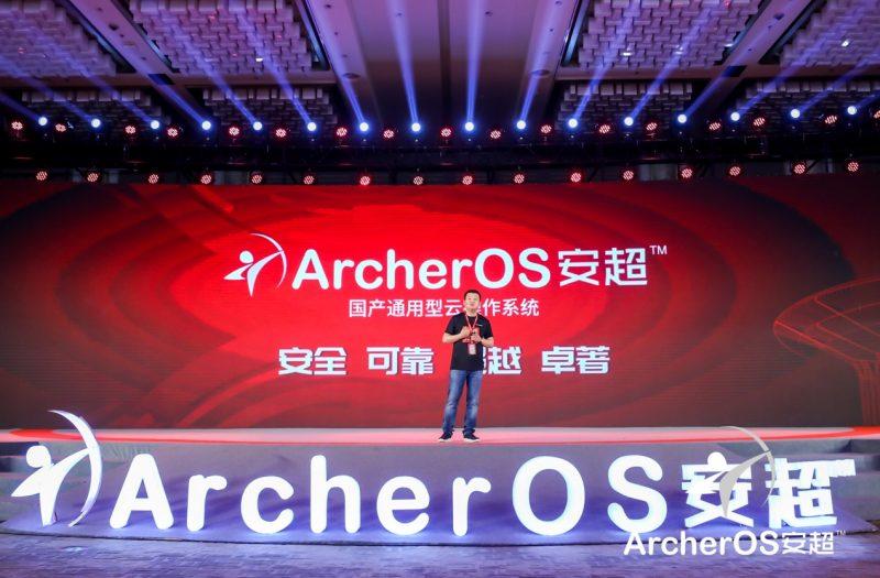 首款国产通用型云操作系统安超OS™正式发布