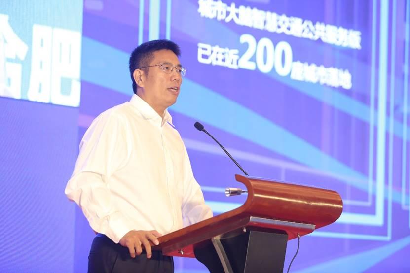 高德集团总裁刘振飞:高德每年为用户节省超19亿小时