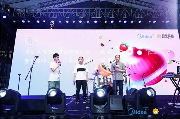 http://www.aeonspoke.com/chanjing/170108.html