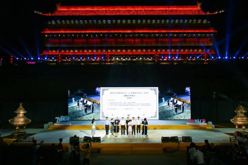 阿里鱼与曲江新区、《长安十二时辰》达成战略合作 共造盛唐文化体验中心
