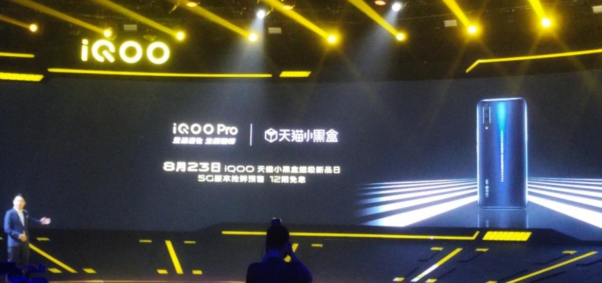 """集聚7500万""""新品控"""" 全线5G手机选定天猫首发"""
