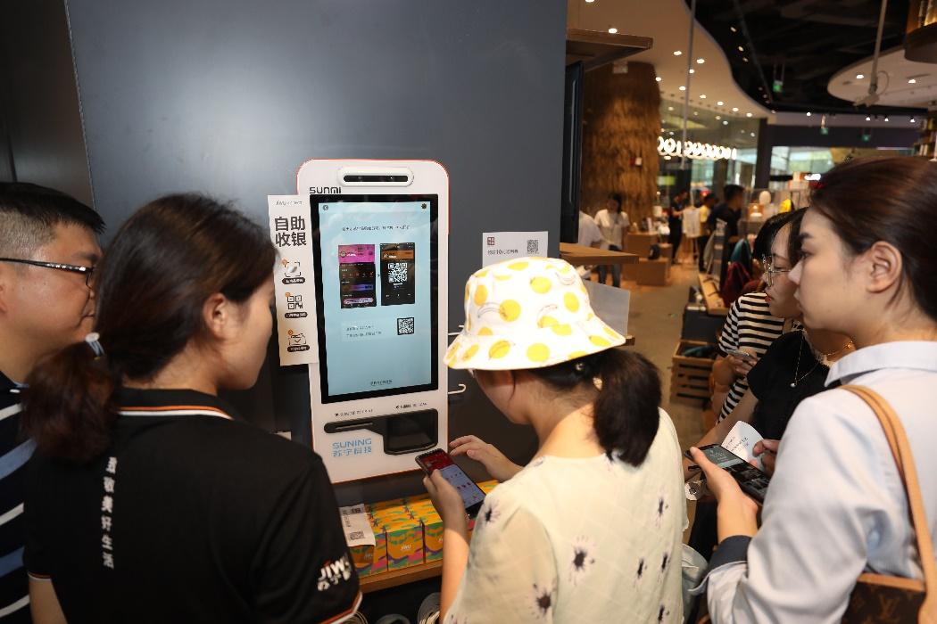 探访苏宁极物无锡旗舰店:3.0新模式解锁新生活方式最好呈现方式