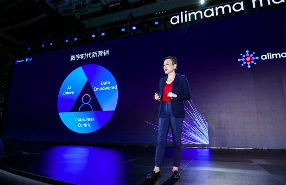 阿里妈妈首届M营销峰会, 发布阿里妈妈购买意向指标