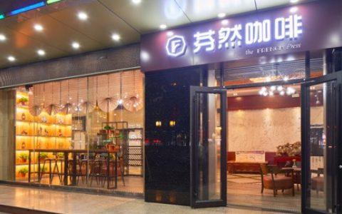 OYO酒店宣布推出芬然咖啡,首店落地西安