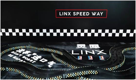 灵犀举办Linx SPEED WAY线下赛车竞赛,倡导优质烟弹体验