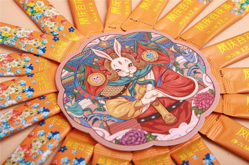 传统文化+新潮创意  三七互娱解锁中秋礼盒新花样