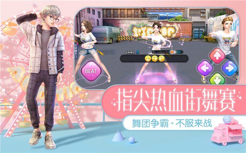 最强club来袭!《劲舞团》手游X上海LINX打造【劲舞乐园】high翻全场!