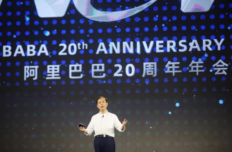 张勇:阿里要做一家好公司,希望客户、合作伙伴过得比我们好