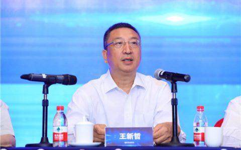 中国互联网协会举行换届选举 尚冰同志当选理事长
