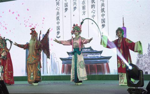 三七互娱唱响国粹京剧 为新中国成立70周年献礼