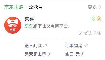http://www.xqweigou.com/dianshangB2B/62107.html