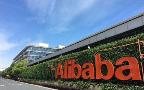阿里巴巴2019年投资者大会开幕,分析师对阿里未来增长一致乐观