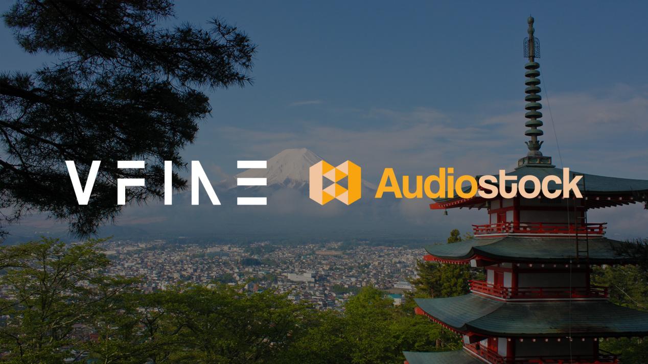 VFine Music与日本最大音乐版权交易平台Audiostock达成战略合作