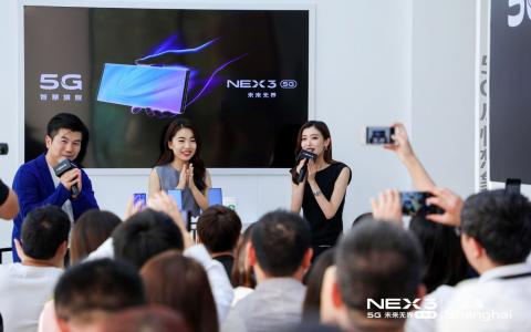 苏宁易购通讯公司副总裁张舞阳助阵NEX 3未来无界5G体验馆