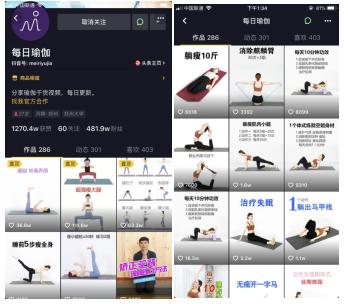 """""""每日瑜伽""""斩获莱萌奖""""年度优秀IP运营公司""""殊荣"""