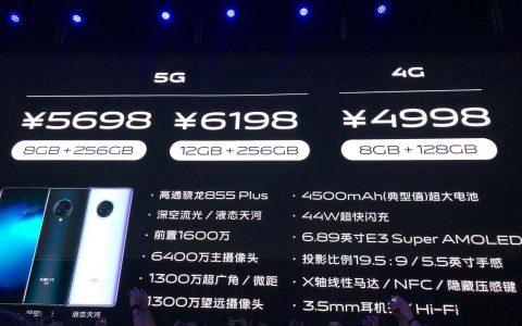 "vivo NEX 3 5G 上海发布,搭载""无界瀑布屏"",屏占比高达99.6%"